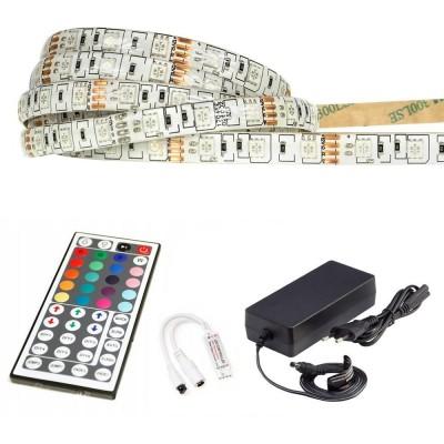 ECOLIGHT LED pásek - RGB 5050 - 2,5m - 60LED/m - 14,4W/m -IP65 - komplet - ovládání 44 tlačítek