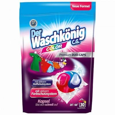 Waschkönig Universal kapsle na praní 30 ks