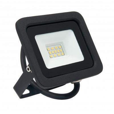 LED reflektor - MH0101 - 10W - 850lm - 6000K studená bílá - 3 roky záruka