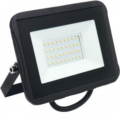LED reflektor - MH0308 - 30W - 2550m - 6000K studená bílá