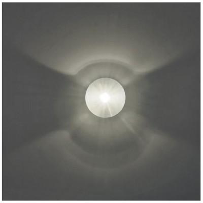 Svítidlo Kinkiet LARGO LED - 230V - 1x1W - stříbrné